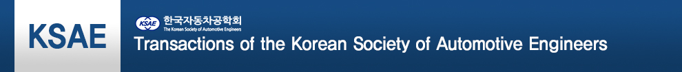 The Korean Society Of Automotive Engineers